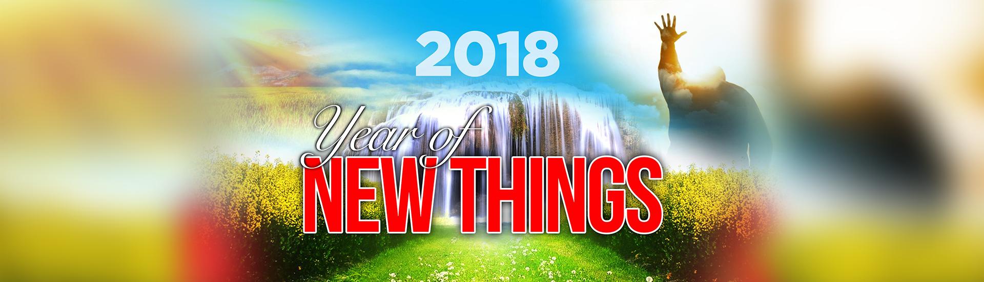 2018-banner